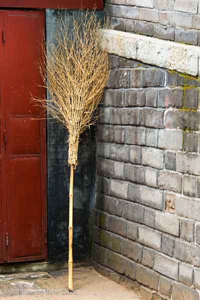 Beijing Broom