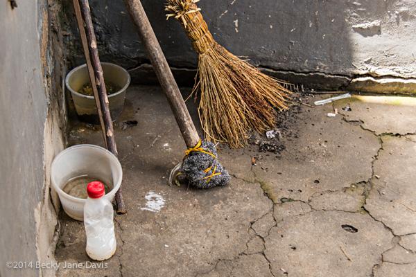 Hutong Broom